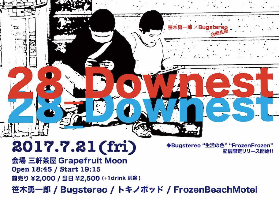 7/21(金) 笹木勇一郎×Bugstereo 合同企画『28 Downest』@三軒茶屋グレープフルーツムーン
