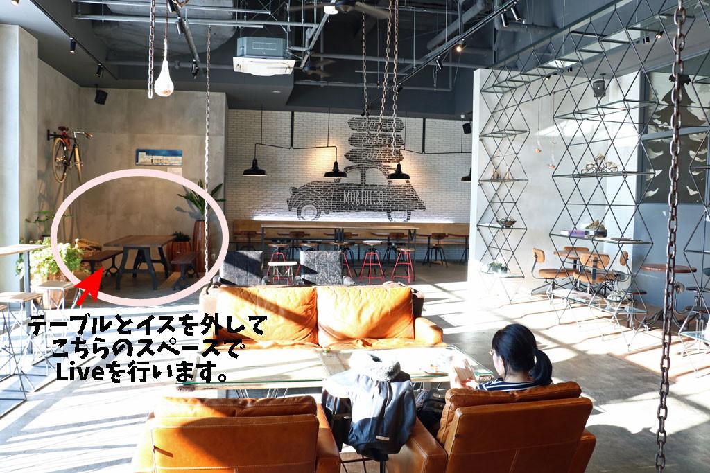 12/13(水)『笹木勇一郎ミニライブ in 美しが丘TSUTAYA』@札幌