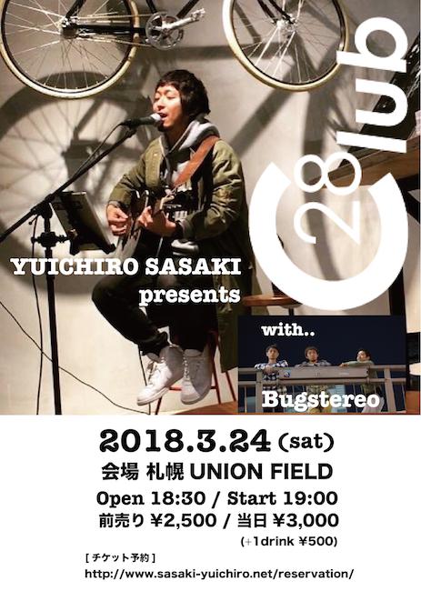 3/24(土) 笹木勇一郎 presents『28Club』