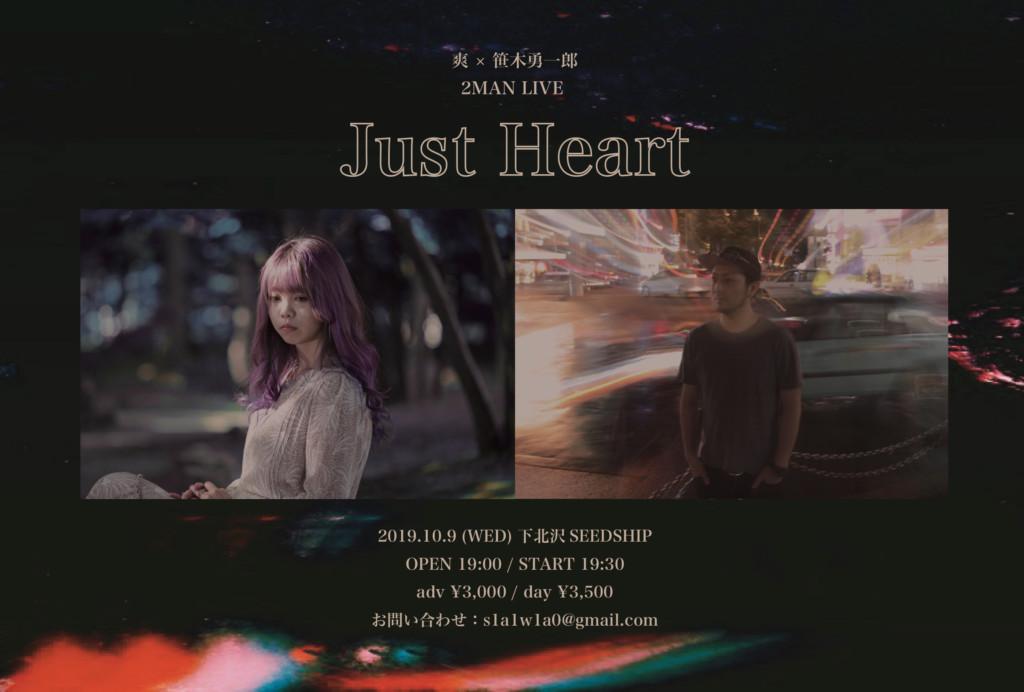 2019.10.9 (wed)  爽 × 笹木勇一郎 2マンライブ「Just Heart」@下北沢SEEDSHIP
