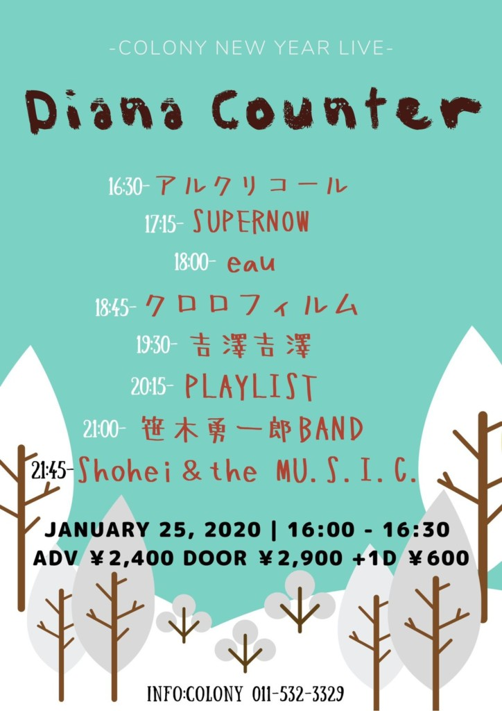 2020年1月25日(土)「Diana Counter」 @札幌COLONY